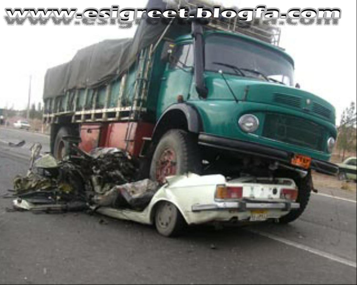 ... نرم افزار - دو عکس از دو تصادوف خطرناک